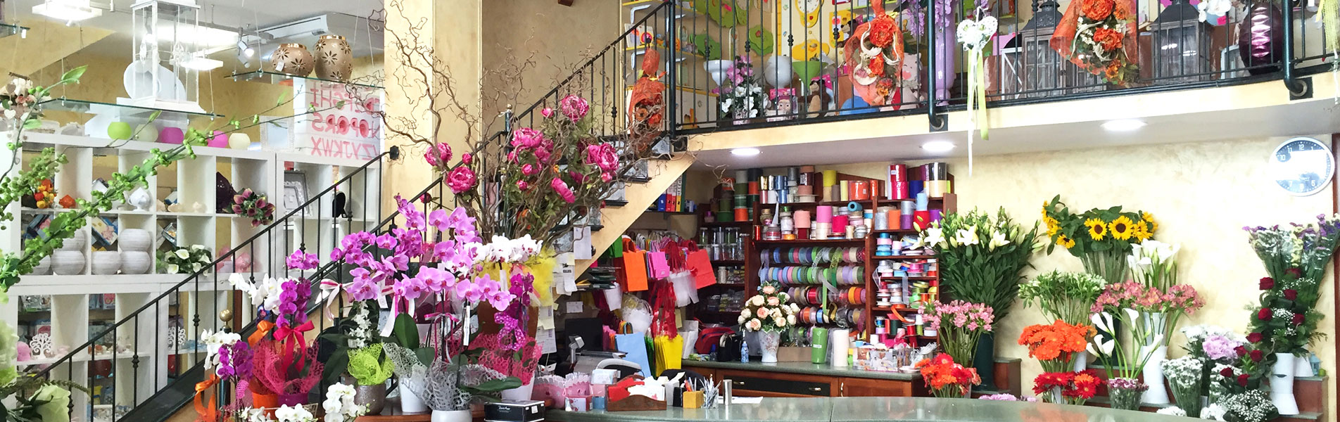 Negozio-Flower-Shop_3
