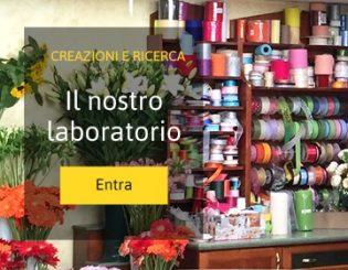Laboratorio Flower Shop_1